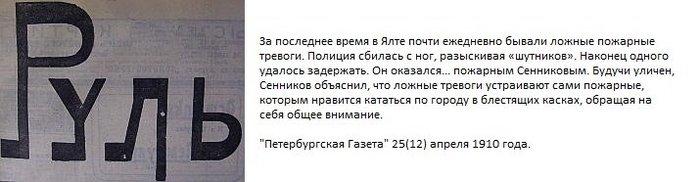 00DrUQyAWACUyv (700x182, 32Kb)