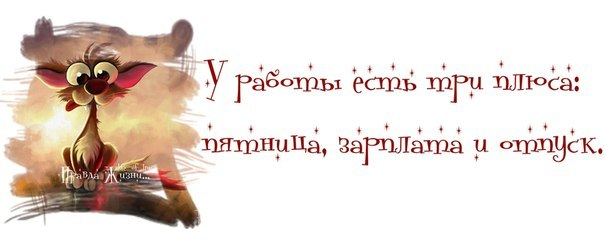 3470549_pyatnica1______ (604x245, 100Kb)