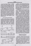 Превью 1 (469x700, 307Kb)