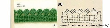 9т9т9т0гжнж (470x120, 50Kb)