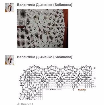 Валентина д 6 (365x368, 106Kb)
