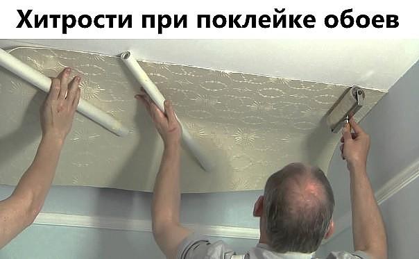 5490558_1 (604x373, 47Kb)