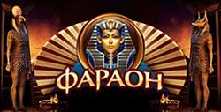 pharaonbet-com (250x127, 22Kb)