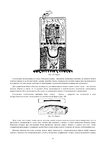 Превью 2 (494x700, 72Kb)