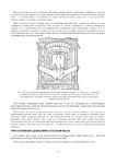 Превью 5 (494x700, 85Kb)