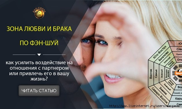 4687843_5esPGKUvAbo (630x378, 129Kb)