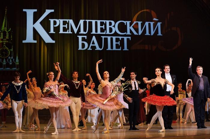 В Курск на гастроли приедет «Кремлевский балет»