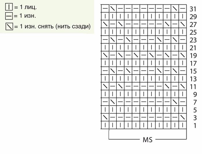 image (72) (700x534, 145Kb)