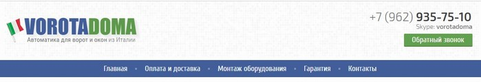 3006307_ (700x119, 18Kb)
