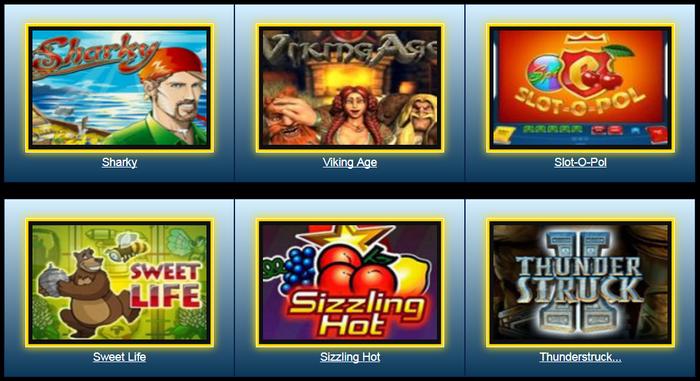 Сайт гид по онлайн казино все про lang ru игровые автоматы на телефон скачать бесплатно