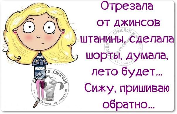 4809770_2 (604x389, 60Kb)