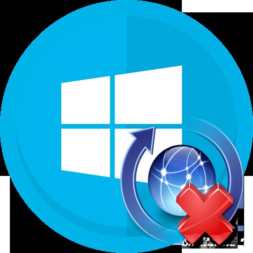Удаляем обновления Windows 10