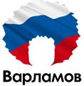 3906024_Nosik_Anton (118x121, 9Kb)