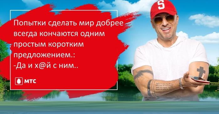 хер_с_нимV_V (700x365, 257Kb)