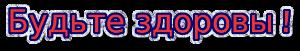 coollogo_com-111861054 (300x51, 20Kb)