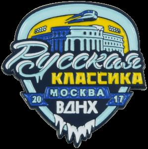 russkaya_klassika_vdnkh (299x300, 40Kb)