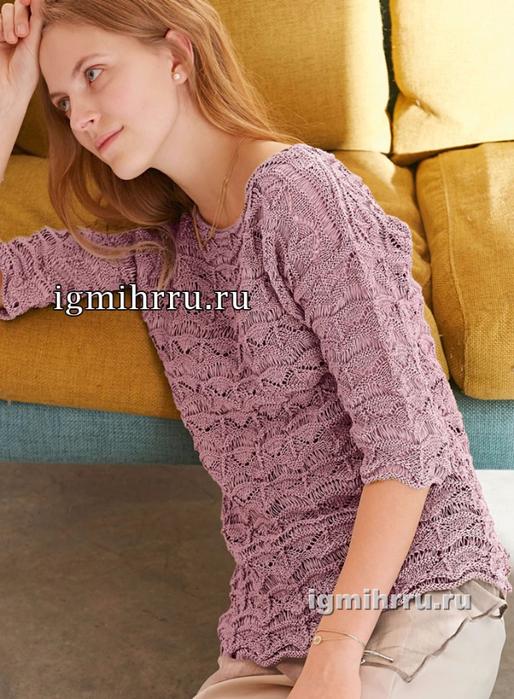 Сиреневый Пуловер