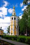 Превью _колокольня собора (467x696, 314Kb)