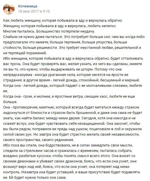 3813439_scan_ko4evnica001 (524x634, 449Kb)