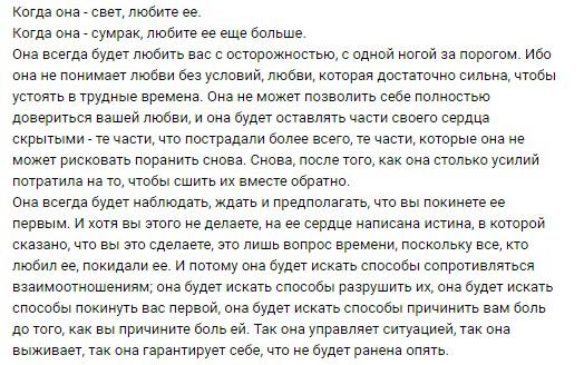 3813439_scan_ko4evnica003 (524x328, 264Kb)