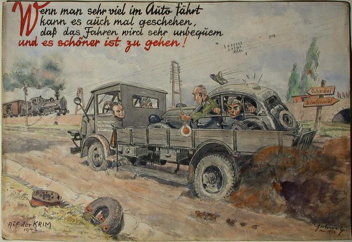 Герхард Шперлинг (1908 -1975) (700x481, 397Kb)