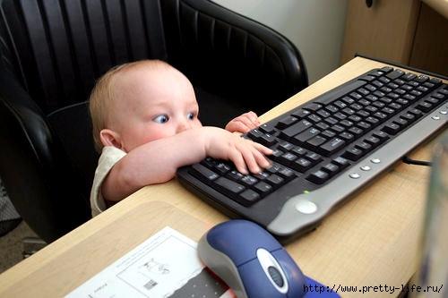 Baby-Geek-005 (500x333, 94Kb)