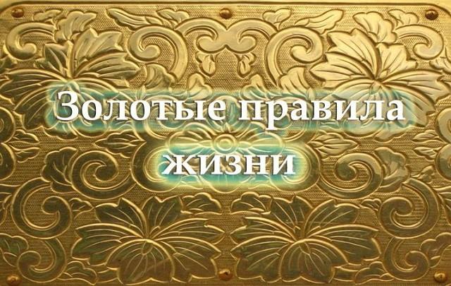 3571750_image (640x405, 112Kb)
