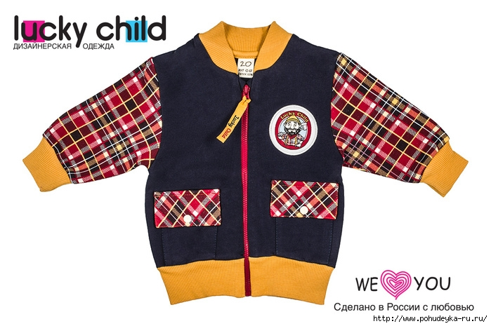 кофточка для новорожденного от производителя Лаки Чайлд https://lucky-child.com/3925073_5f3848617186c5810b572054de5c3b52 (700x465, 201Kb)