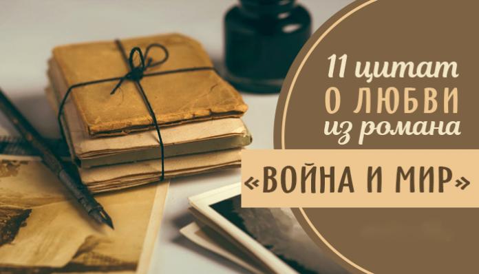 Voina-696x398 (696x398, 453Kb)