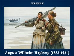 5107871_August_Wilhelm_Nikolaus_Hagborg_18521921_Shveciya (250x188, 82Kb)