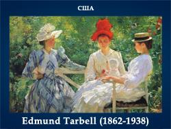 5107871_Edmund_Tarbell_18621938_SShA (250x188, 99Kb)