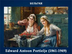 5107871_Edward_Antoon_Portielje_18611949 (250x188, 48Kb)