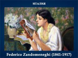 5107871_Federico_Zandomeneghi_18411917 (250x188, 64Kb)