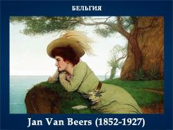 5107871_Jan_Van_Beers_18521927 (250x188, 60Kb)