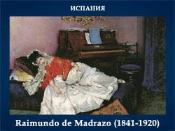 5107871_Raimundo_de_Madrazo_18411920_Ispaniya (250x188, 51Kb)