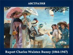 5107871_Rupert_Charles_Wulsten_Bunny_18641947 (250x188, 63Kb)