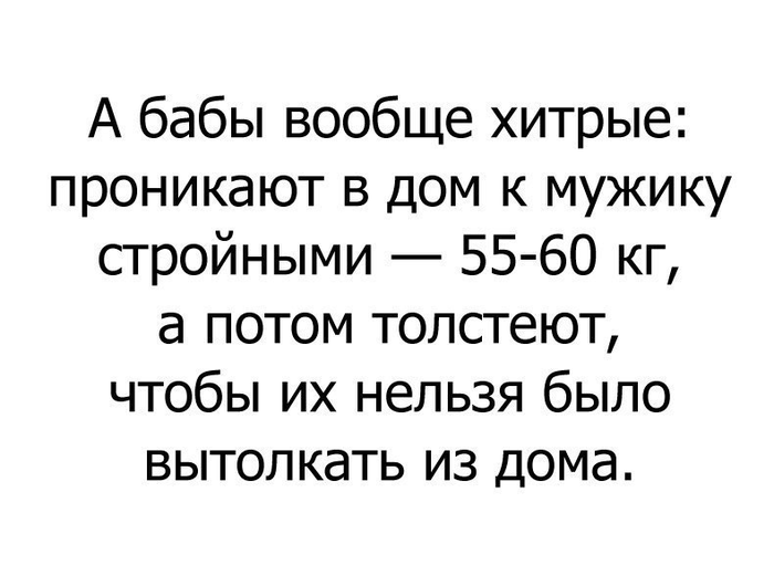 3416556_19665443_1603351476364347_6722190759810185179_n (700x521, 64Kb)