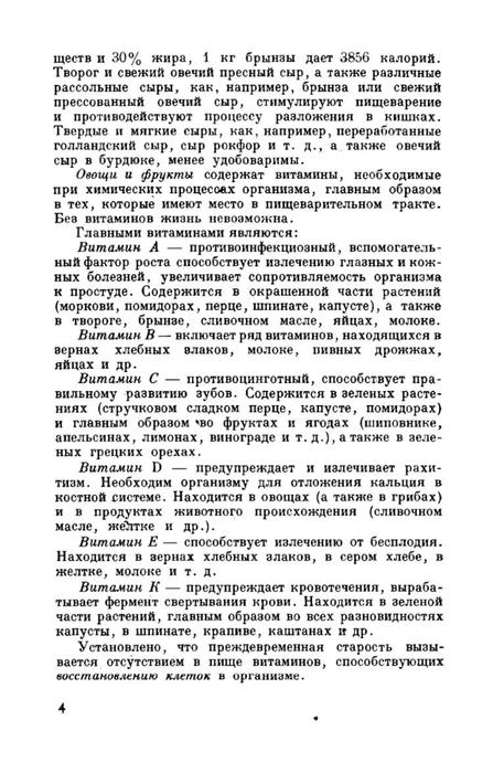 molveg1965-page-005 (447x700, 183Kb)