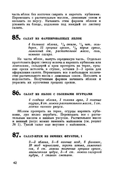 molveg1965-page-043 (447x700, 141Kb)