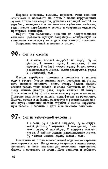 molveg1965-page-047 (447x700, 155Kb)