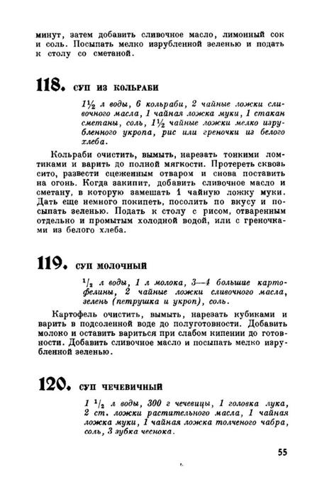 molveg1965-page-056 (447x700, 127Kb)