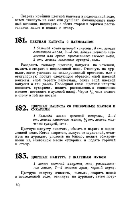 molveg1965-page-081 (447x700, 144Kb)