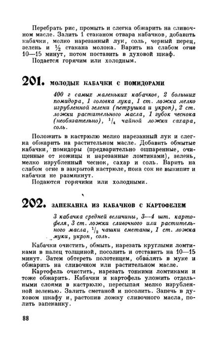 molveg1965-page-089 (447x700, 150Kb)