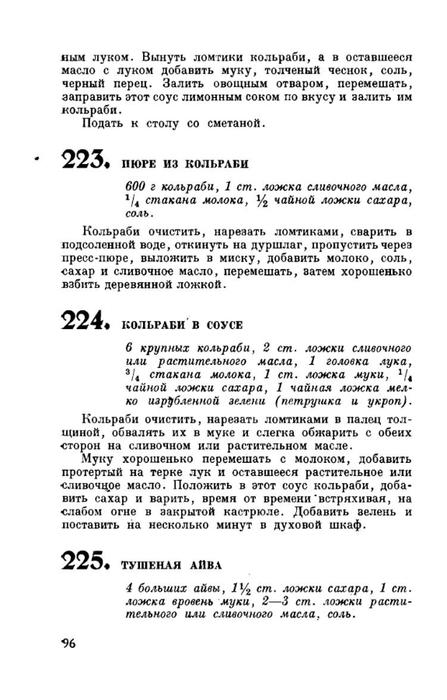 molveg1965-page-097 (447x700, 140Kb)