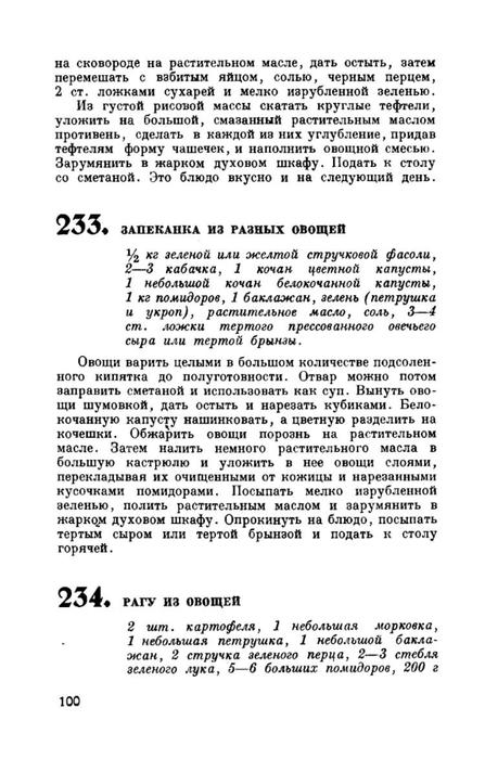 molveg1965-page-101 (447x700, 157Kb)