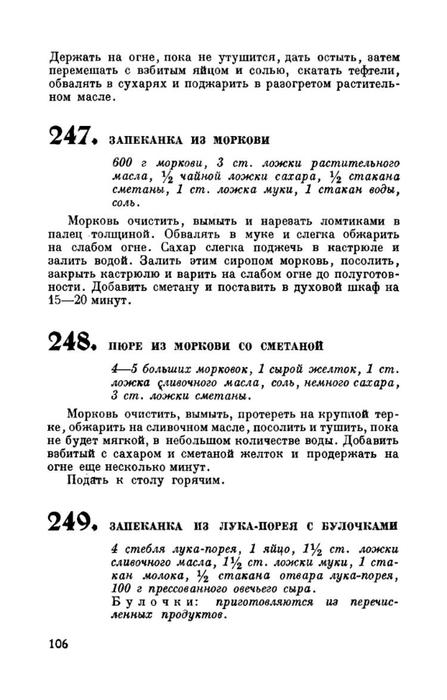 molveg1965-page-107 (447x700, 133Kb)