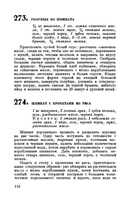 molveg1965-page-117 (447x700, 160Kb)