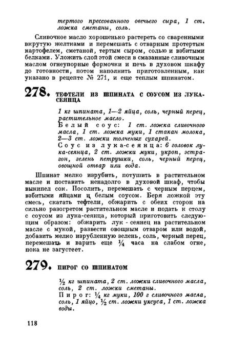 molveg1965-page-119 (447x700, 152Kb)