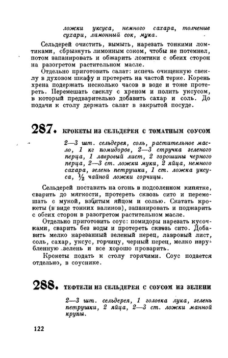 molveg1965-page-123 (447x700, 151Kb)