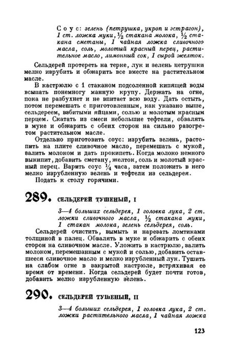 molveg1965-page-124 (447x700, 164Kb)